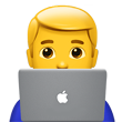 Man With Laptop Emoji